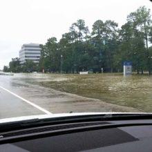 Houston Landmarks & Destinations After Harvey
